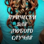Anna Lokon - your hairstylist